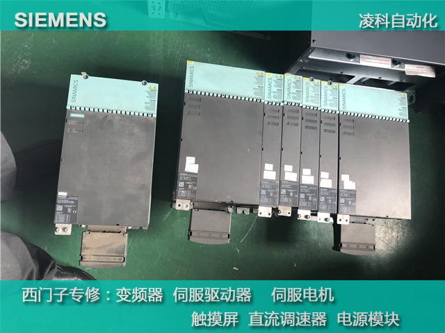 常州凌科自动化详解西门子变频器维修方法及故