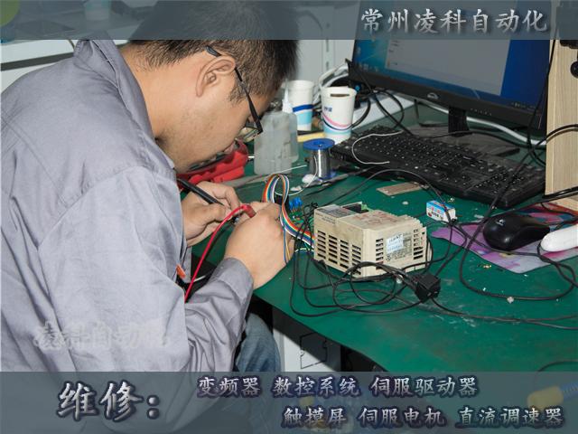 安川变频器维修方法讲解