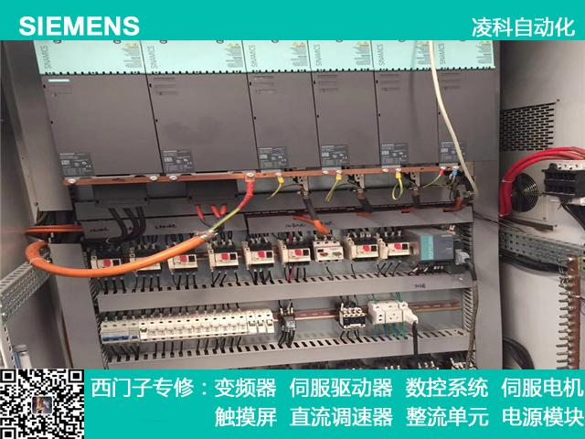 西门子840D数控系统故障维修方法