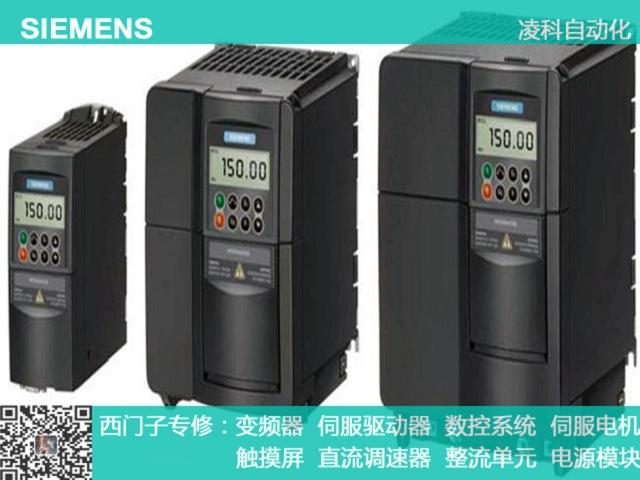 西门子MM440变频器报警维修