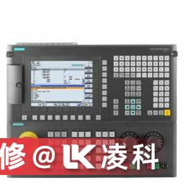 西门子数控系统总是25050报警维修处理
