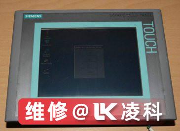西门子数控系统蓝屏维修经验诀窍分享