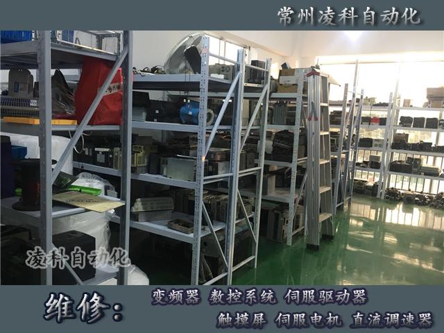 FAGOR发格数控系统CNC8065报警维修