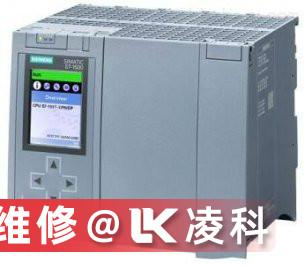 西门子PLC的I/O卡故障维修简单易懂
