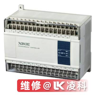 信捷PLC无输入故障维修解决方案