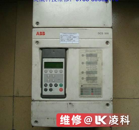 ABB直流调速器维修过程记录