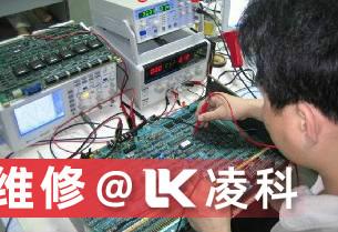 电路板组件级维修推荐凌科