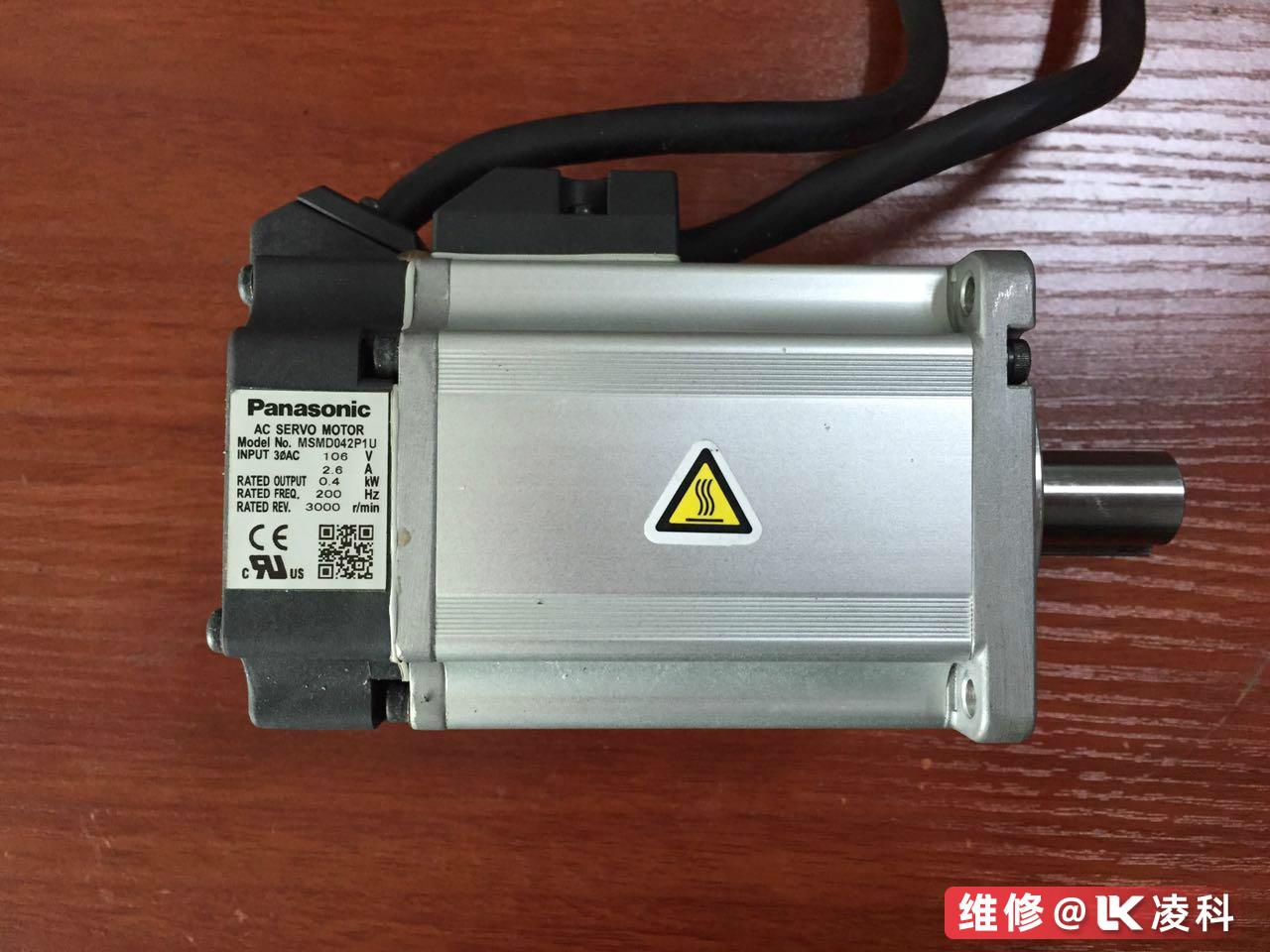 松下伺服电机常见故障排除维修