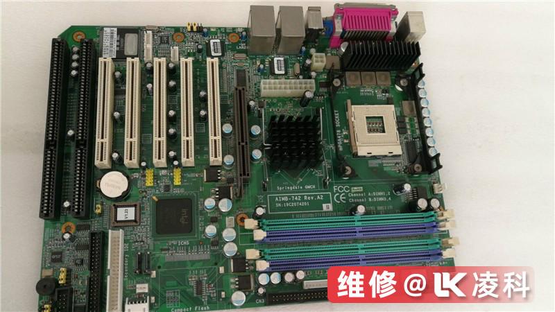 研华工业电脑主板故障原因分析及维修