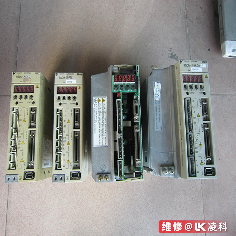 安川伺服驱动器维修